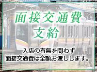 まる熟性感倶楽部 東京で働くメリット8