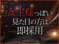 五反田M性感フェチ倶楽部マスカレードで働くメリット8