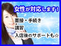 神奈川★出張マッサージ委員会Zで働くメリット1