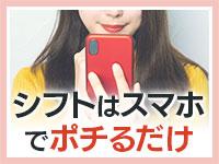 札幌★出張マッサージ委員会で働くメリット3