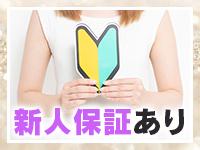 札幌★出張マッサージ委員会で働くメリット1