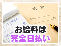 札幌★出張マッサージ委員会で働くメリット4