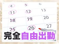 札幌★出張マッサージ委員会で働くメリット5