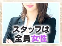 札幌★出張マッサージ委員会で働くメリット6