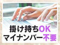 札幌★出張マッサージ委員会で働くメリット7