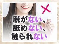 札幌★出張マッサージ委員会で働くメリット9