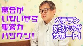 マスケラのスタッフによるお仕事紹介動画