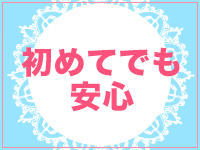マタニティぼにゅう大好き京都店で働くメリット2