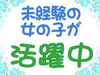 町田ねむり姫で働くメリット3