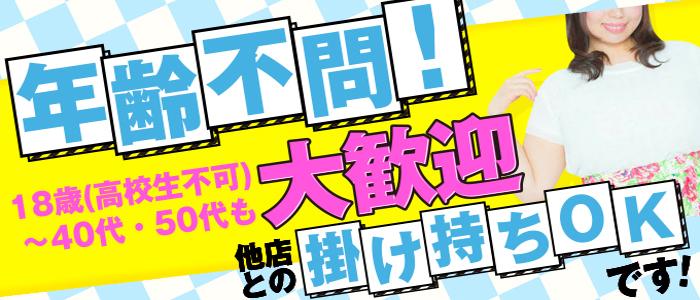 長野ちゃんこ 松本塩尻店の求人画像