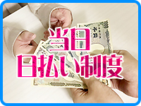 長野ちゃんこ 松本塩尻店で働くメリット3