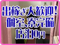 長野ちゃんこ 松本塩尻店で働くメリット5
