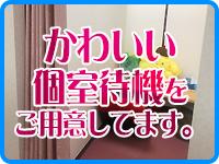 長野ちゃんこ 松本塩尻店で働くメリット6