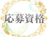 マッティー夫人(札幌ハレ系)