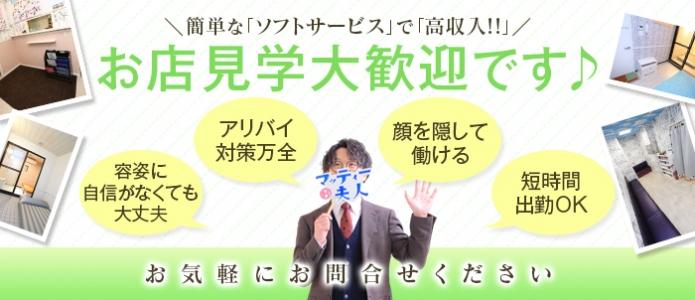 未経験・マッティー夫人(札幌ハレ系)
