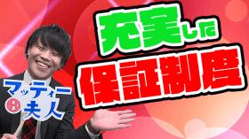 マッティー夫人(札幌ハレ系)のバニキシャ(スタッフ)動画