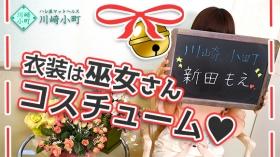 川崎小町(川崎ハレ系)に在籍する女の子のお仕事紹介動画