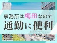 ギリギリなMACHIKO先生 梅田店で働くメリット1