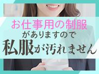 ギリギリなMACHIKO先生 梅田店で働くメリット2