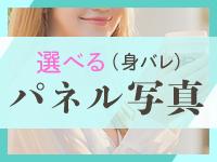 ギリギリなMACHIKO先生 梅田店で働くメリット3