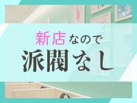 ギリギリなMACHIKO先生 梅田店で働くメリット9