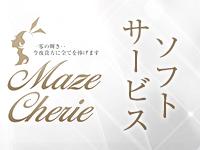 MazeCherie-メイズシェリー-