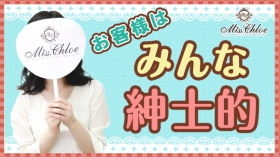 Miss.Chloe(ミス・クロエ)のバニキシャ(女の子)動画