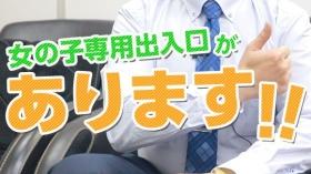 MAX☆CLUBの求人動画