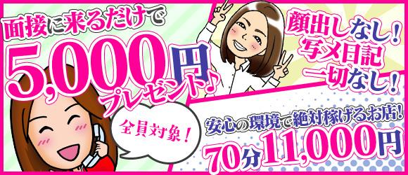 人妻・熟女・大阪デリ素人専門 ミセスコンテローゼ