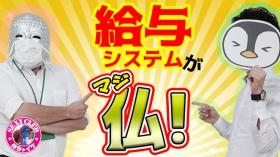 めちゃイケのスタッフによるお仕事紹介動画