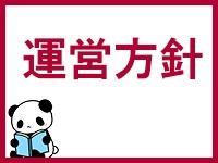 メロニー~仙台店~で働くメリット3