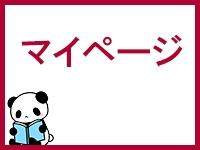 メロニー~仙台店~で働くメリット4