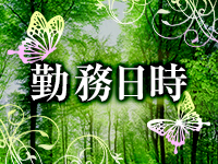 forest memoryで働くメリット1