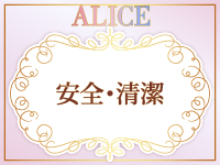 ALICEで働くメリット2