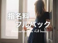 メンエス東京(目黒room・高田馬場room)で働くメリット4
