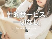 メンエス東京(目黒room・高田馬場room)で働くメリット5