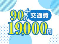 小松加賀メンズエステ SPA王で働くメリット6