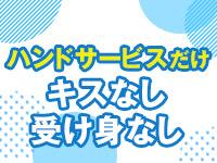 小松加賀メンズエステ SPA王で働くメリット2