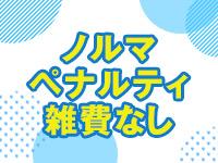 小松加賀メンズエステ SPA王で働くメリット3