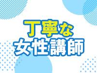 小松加賀メンズエステ SPA王で働くメリット8