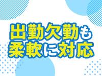 小松加賀メンズエステ SPA王で働くメリット9