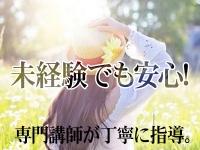 津田沼メンズエステ ~メロウ~で働くメリット3