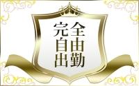 熊本メンズエステ~シルエット~で働くメリット1