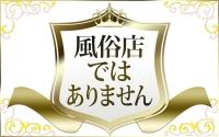 熊本メンズエステ~シルエット~で働くメリット2