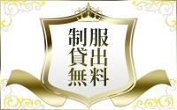 熊本メンズエステ~シルエット~で働くメリット3