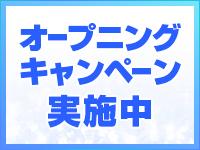 MERMAID~マーメイド~で働くメリット3