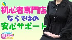 妹CLUB 萌えりんこに在籍する女の子のお仕事紹介動画