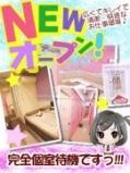 1人の女の子に対して 1つのお部屋を用意する 「完全個室待機」