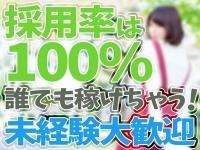 静岡人妻㊙倶楽部(LINE GROUP)で働くメリット4