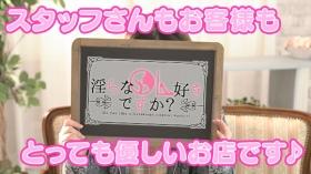 淫らなOL好きですか?熊本オフィスの求人動画